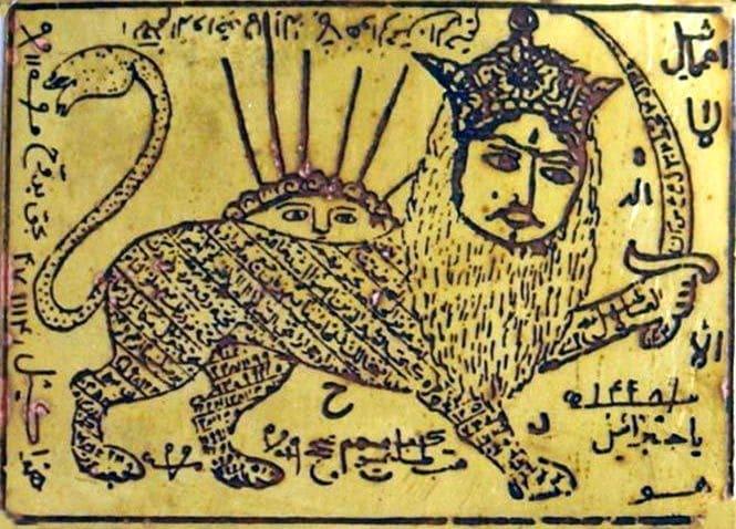 Lion talisman