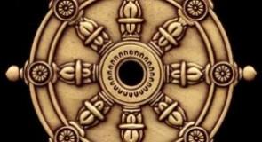 La roue du Dharma