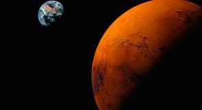 Le Mont de Mars