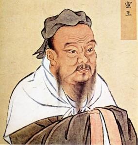 confucius_oracle