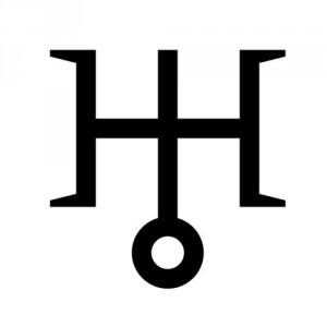 symbole planète uranus