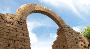Rêver d'arche (architecture)
