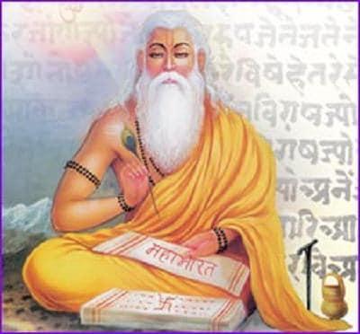 Les Upanishads et le troisième oeil