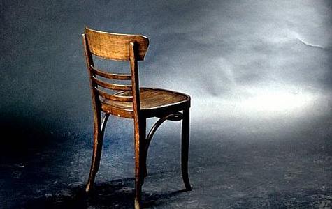 chaise-vide-vide-politique-tunisie