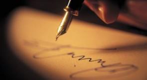 Rêver de signature